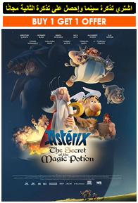 Asterix: The Secret Of The Magic Potion   Movie Details   Cinemax